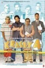 Nonton Film Krazzy 4 (2008) Subtitle Indonesia Streaming Movie Download