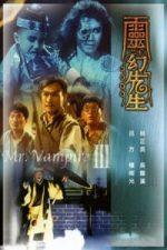Nonton Film Mr.Vampire 3 (1987) Subtitle Indonesia Streaming Movie Download
