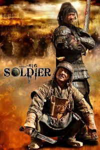 Nonton Film Little Big Soldier (2010) Subtitle Indonesia Streaming Movie Download