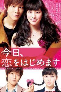 Love for Beginners (2012)