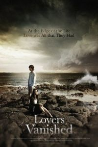 Lovers Vanished (2010)