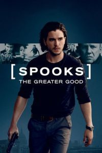 MI-5 Spooks: The Greater Good (2015)
