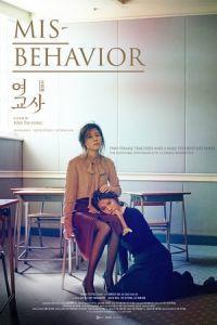 Misbehavior (2017)
