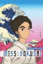 Nonton Film Miss Hokusai (2015) Subtitle Indonesia Streaming Movie Download