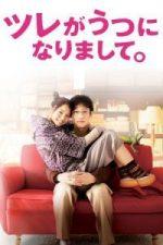 Nonton Film My SO Has Got Depression (2011) Subtitle Indonesia Streaming Movie Download