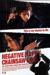 Negative Happy Chainsaw Edge (2008)