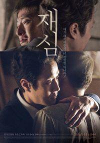 Nonton Film New Trial (2016) Subtitle Indonesia Streaming Movie Download