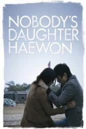 Nobody's Daughter Haewon (2013)