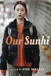 Our Sunhi (2013)