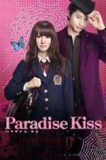 Nonton Film Paradise Kiss (2011) Subtitle Indonesia Streaming Movie Download