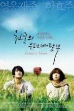 Nonton Film Postman to Heaven (2009) Subtitle Indonesia Streaming Movie Download