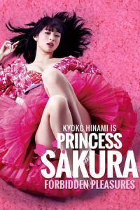 Princess Sakura: Forbidden Pleasures (2013)