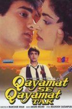 Nonton Film Qayamat Se Qayamat Tak (1988) Subtitle Indonesia Streaming Movie Download