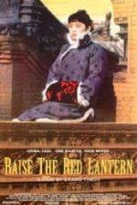 Nonton Film Raise the Red Lantern(Da hong deng long gao gao gua) (1991) Subtitle Indonesia Streaming Movie Download