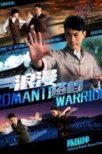 Nonton Film Romantic Warrior (2017) Subtitle Indonesia Streaming Movie Download