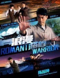 Romantic Warrior (2017)