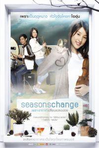Seasons change: Phror arkad plian plang boi (2006)