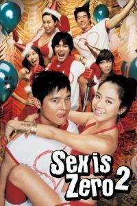 Sex Is Zero 2 (2007)