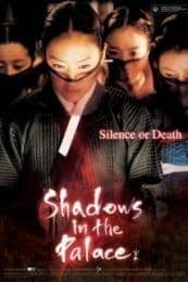 Nonton Film Shadows in the Palace (2007) Subtitle Indonesia Streaming Movie Download