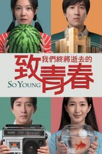 Nonton Film So Young (2013) Subtitle Indonesia Streaming Movie Download