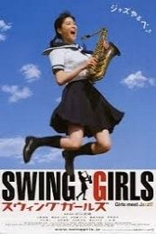 Swing Girls (2004)