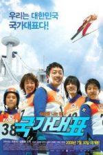 Nonton Film Take Off (2009) Subtitle Indonesia Streaming Movie Download