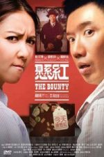 Nonton Film The Bounty (2012) Subtitle Indonesia Streaming Movie Download