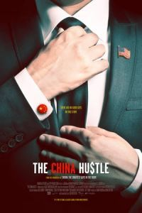 The China Hustle (2018)