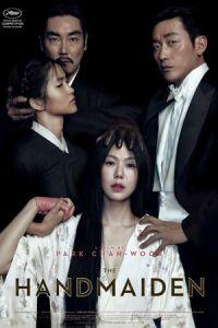 The Handmaiden (Ah-ga-ssi) (2016)