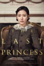 Nonton Film The Last Princess (2016) Subtitle Indonesia Streaming Movie Download