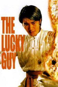 The Lucky Guy (1998)