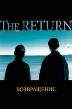 Nonton Film The Return (2003) Subtitle Indonesia Streaming Movie Download