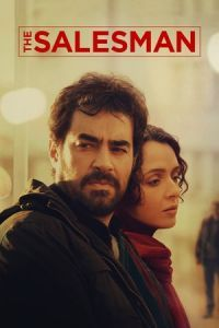 The Salesman (2016)
