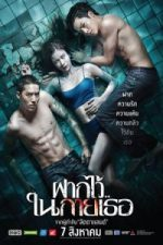 Nonton Film The Swimmers (2014) Subtitle Indonesia Streaming Movie Download