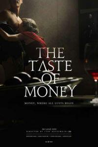 The Taste of Money (2012)