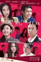 Nonton Film Together (2013) Subtitle Indonesia Streaming Movie Download