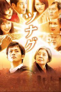 Until the Break of Dawn (2012)