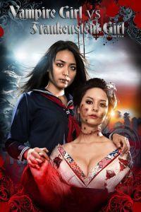 Vampire Girl vs. Frankenstein Girl (2009)