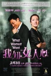 What Women Want (2011)