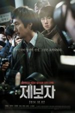 Nonton Film Whistle Blower (2014) Subtitle Indonesia Streaming Movie Download