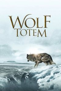 Wolf Totem (2015)
