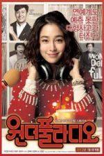 Nonton Film Wonderful Radio (2012) Subtitle Indonesia Streaming Movie Download
