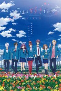 Nonton Film Zutto Mae kara Suki deshita.: Kokuhaku Jikkou Iinkai(2016) Subtitle Indonesia Streaming Movie Download