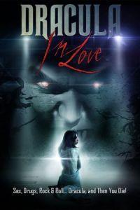 Dracula in Love(2018)