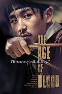 The Age of Blood(Yeokmo – Banranui Sidae) (2017)