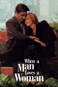 When a Man Loves a Woman(1994)