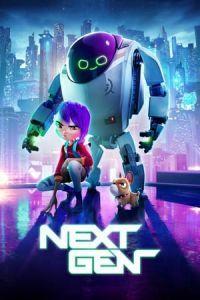 Next Gen(2018)