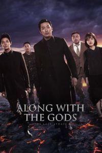 Along with the Gods: The Last 49 Days (Sin-gwa ham-kke: In-gwa yeon) (2018)