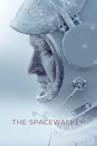 Spacewalk (Vremya pervykh) (2017)