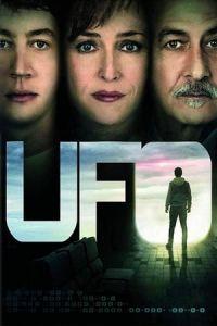UFO(2018)
